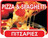 PIZZA & SPAGHETTI