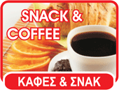 COFFEE & SNACKS